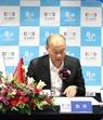 韩国BGN 眼科与中国爱尔眼科集团合作运营近视矫正科室